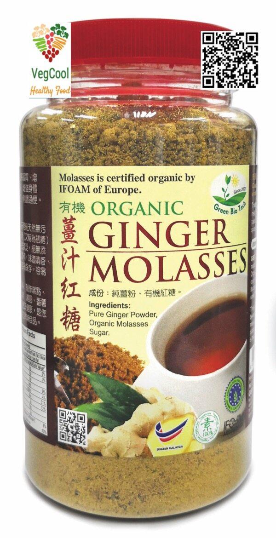 Organic Ginger Molasses ?????? (400g)