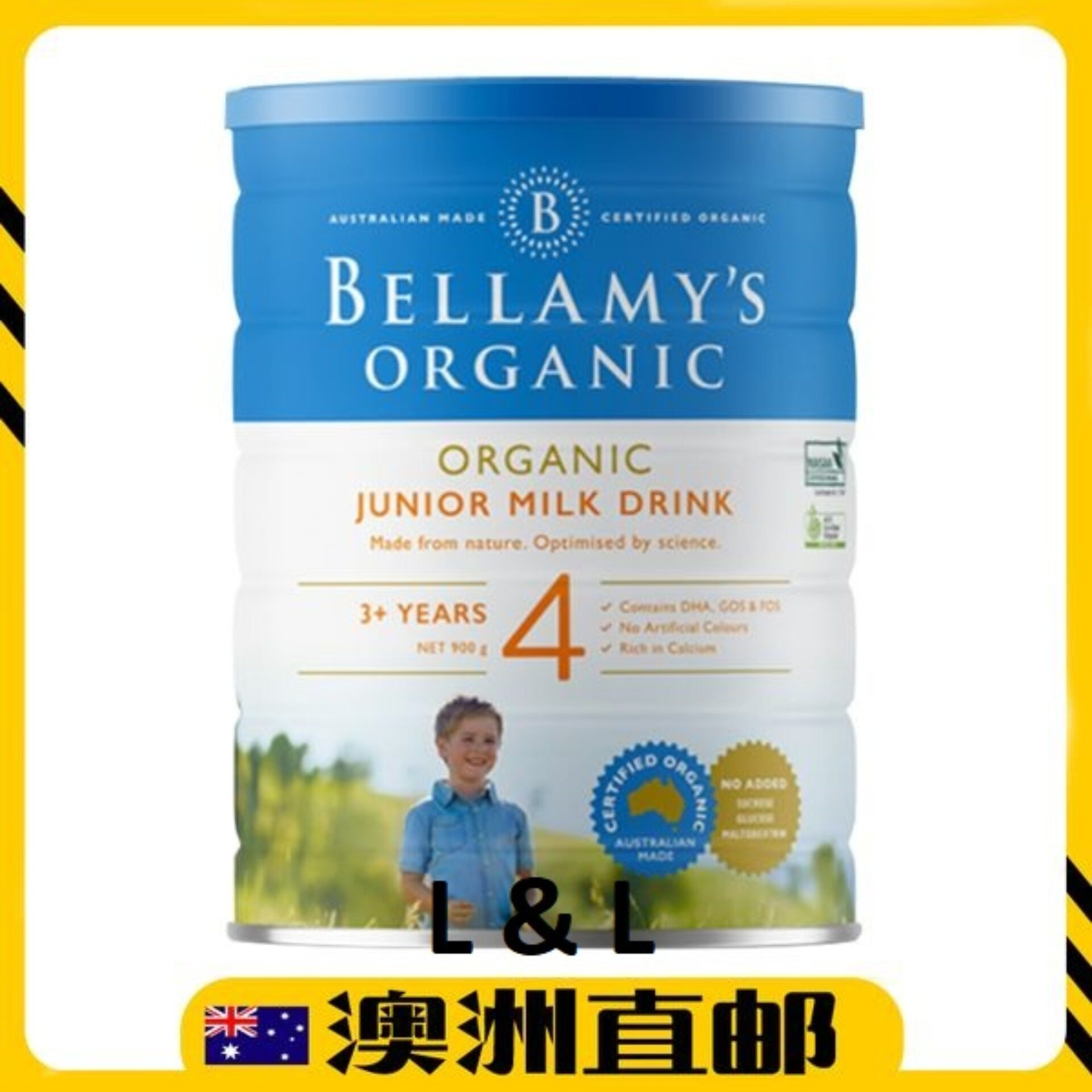 [Pre Order] Australia imported Bellamys Organic Junior Milk Drink Step 4 900g