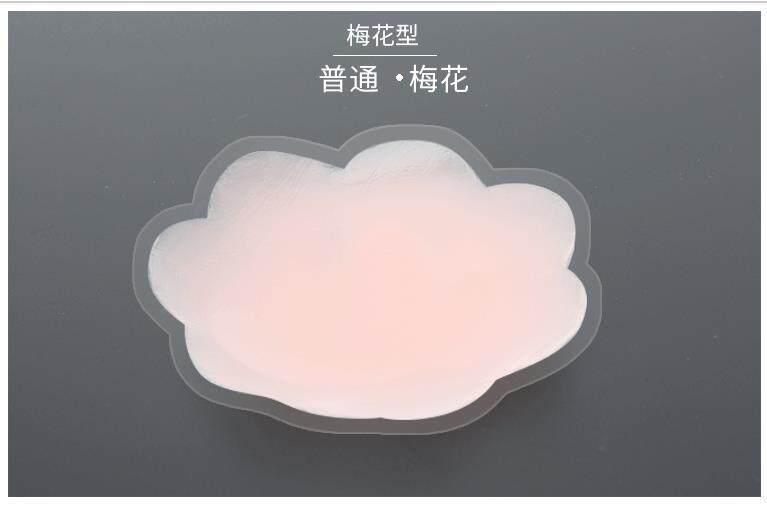 1 Pair Reusable Silicone Breast Nipple Pads Pasties Cover Nude Bra Self Adhesive