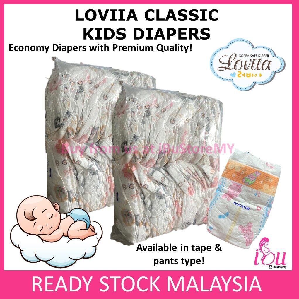 LOVIIA Classic Kids Diapers Korean Diapers Tape Lampin Bayi