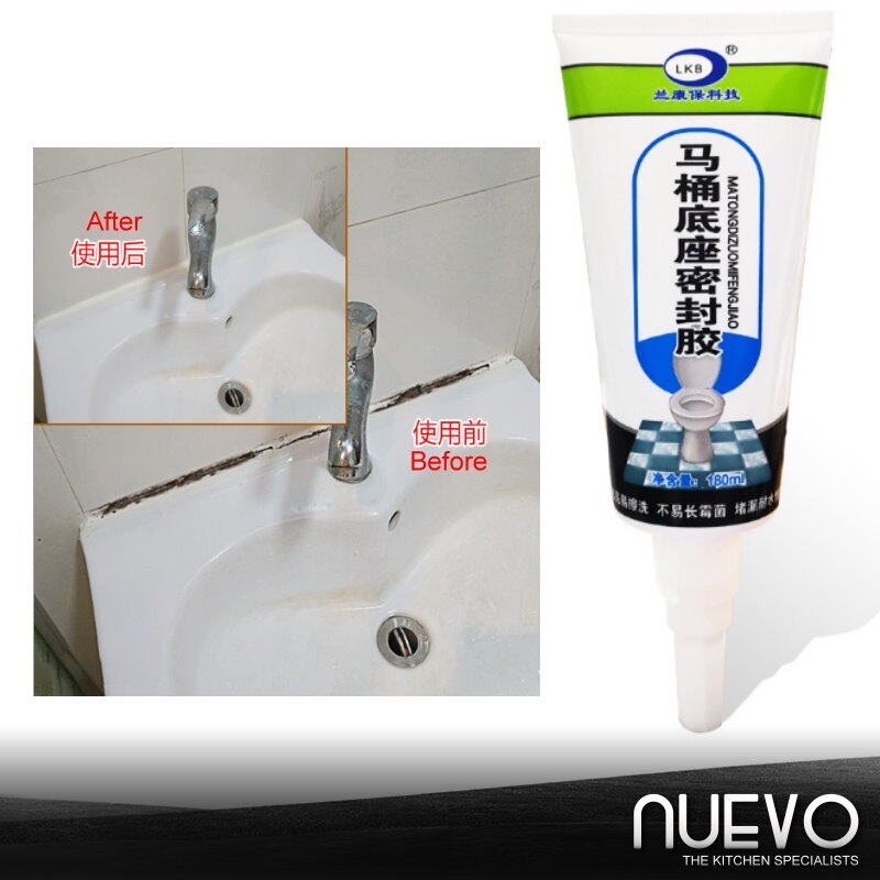 Toilet seat sealant, waterproof and mildew proof glue, caulking agent, household jointing agent, floor tile jointing age