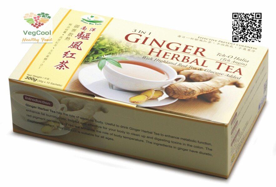 Ginger Red Tea ????? (300g)