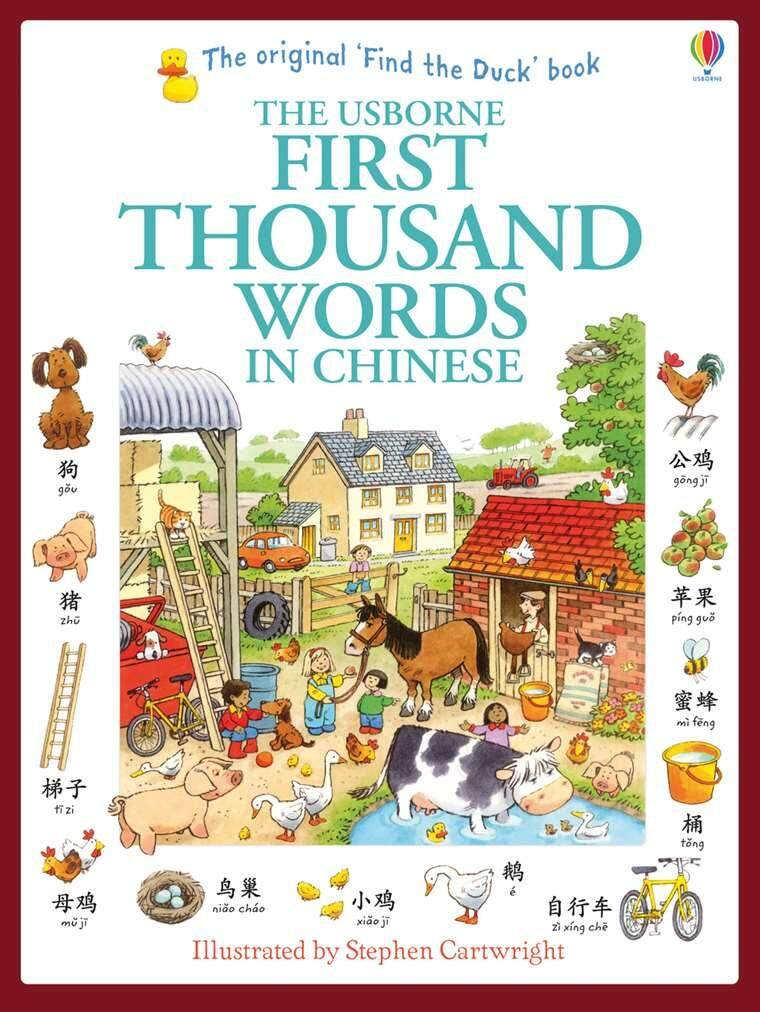 Usborne First thousand words in Chinese