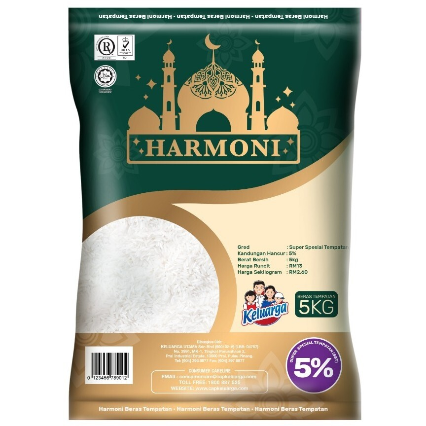 Cap Keluarga Harmoni SST Rice 5kg