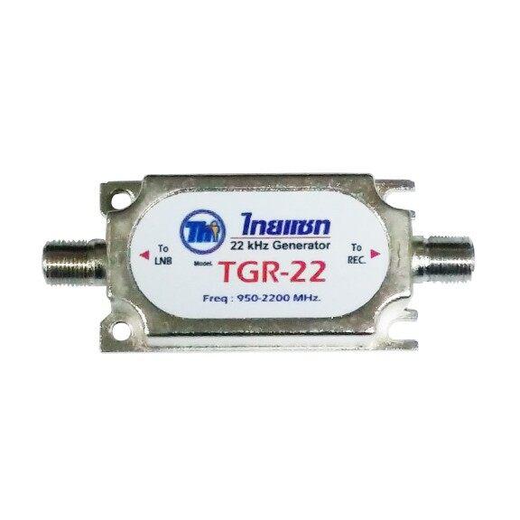 Thaisat 22khz Generator TGR22