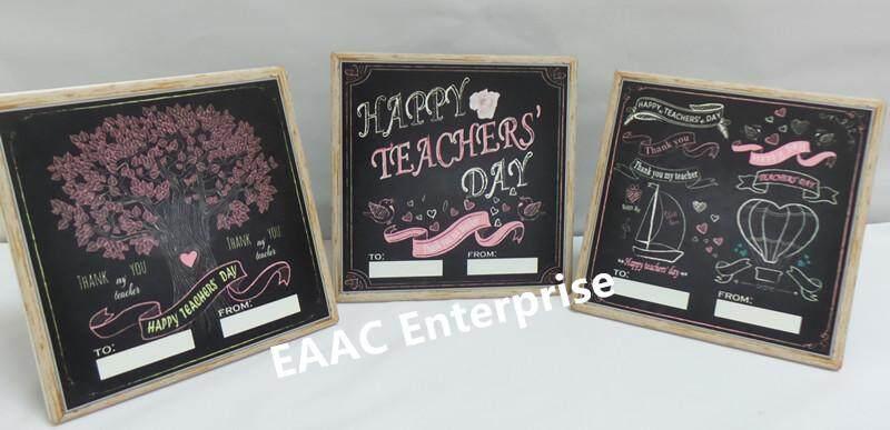 Hadiah Hari Guru / Teacher's Day Thank You Gift Frame Display Stand L
