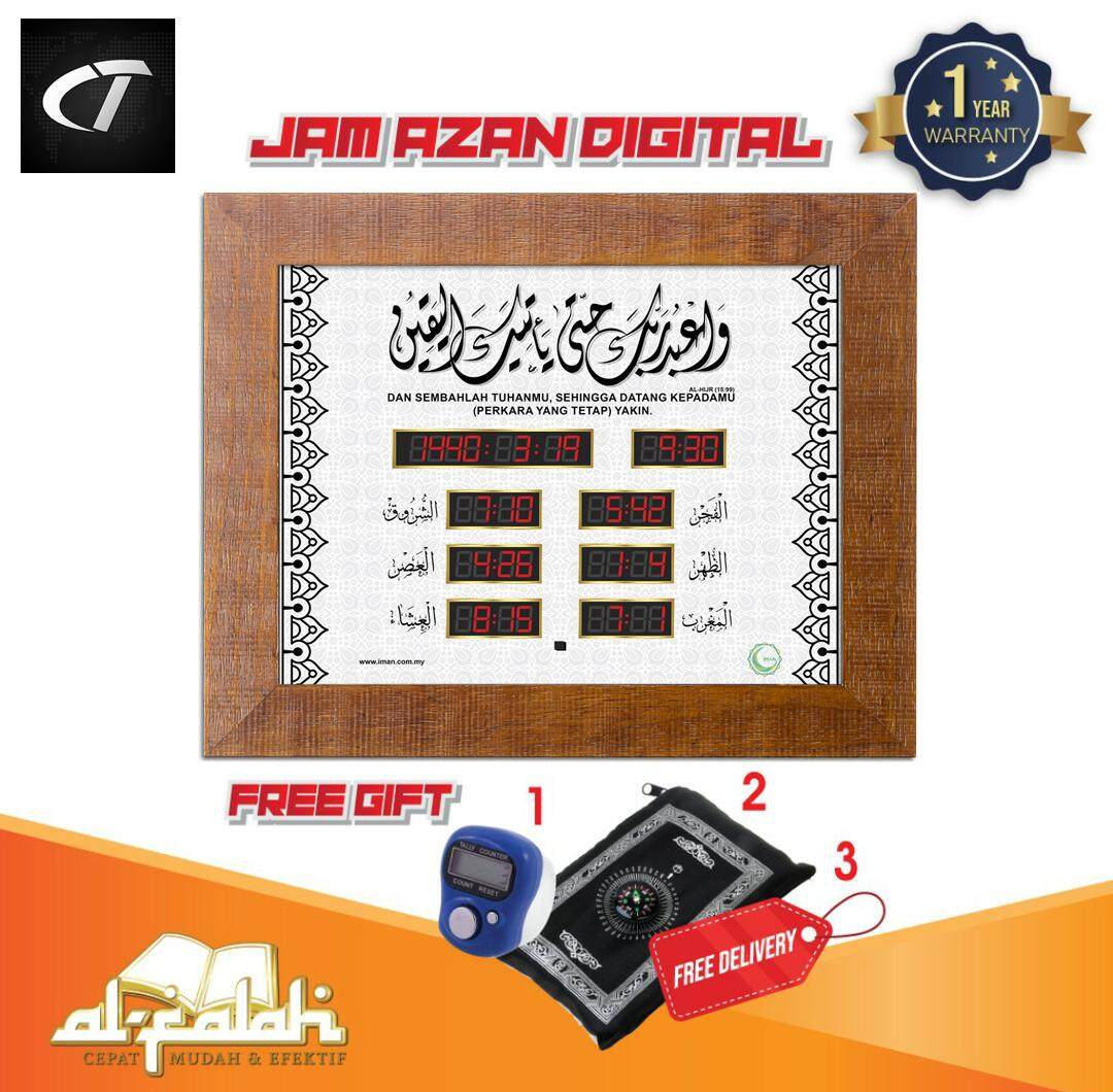 PROMOJAM AZAN DIGITAL IMAN & TAQWIM SOLAT + WARRANTY 1 TAHUN