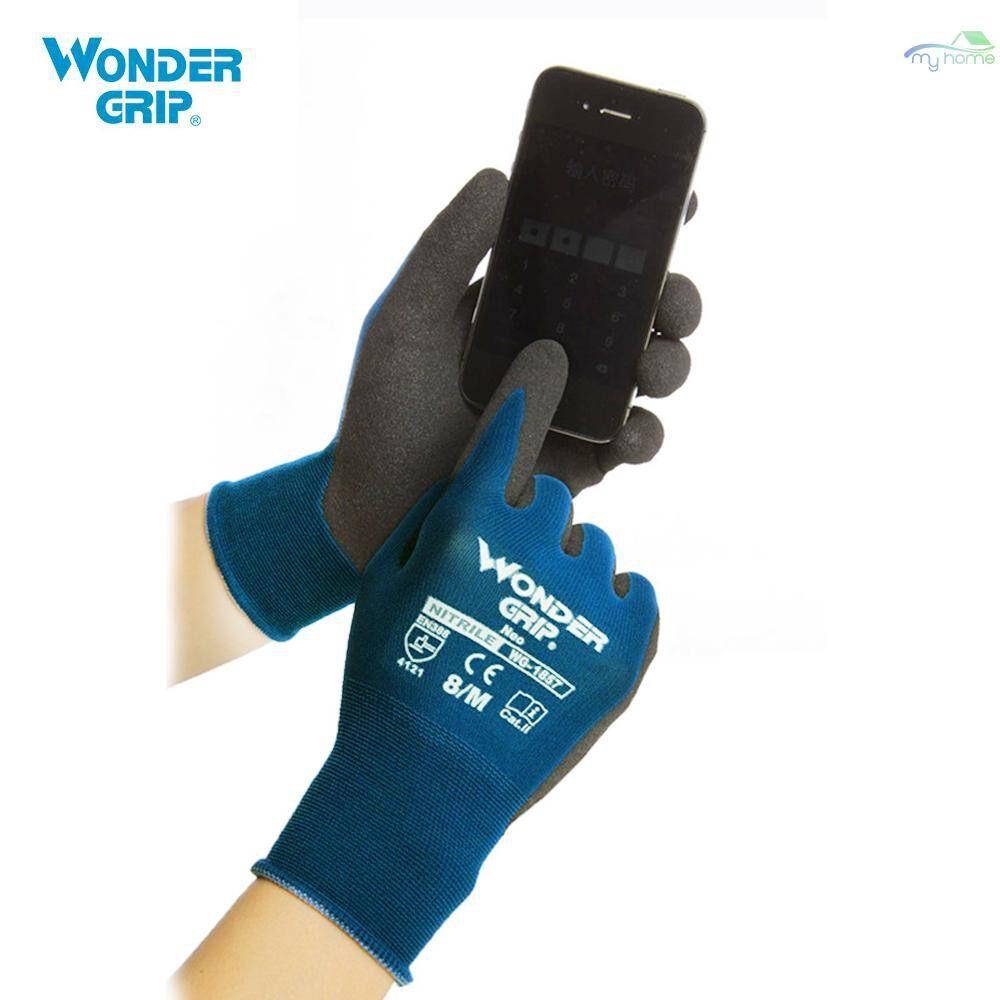 Protective Clothing & Equipment - Wonder Grip Gardening Gloves Abrasion-proof 18-Gauge Nylon Liner & Nitrile Coating Universal Work - XL / L / M / S