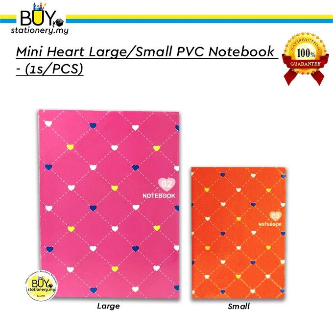 Mini Heart Large/Small PVC Notebook - (1s/PCS