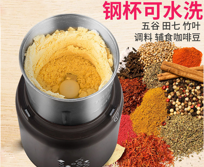 Automatic Multi Function Wet and Dry Grinder with 304 Stainless Steel (HAY-201)