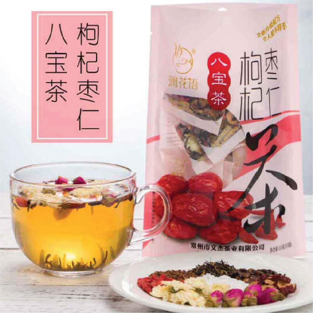 Chinese Wolfberry & Jujube Tea 枸杞枣仁八宝茶 110g