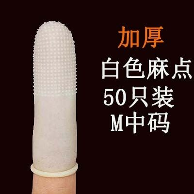 (Pre Order ETA 21/4) Finger Nail Glove- 9795 (50 Pieces / Pack)