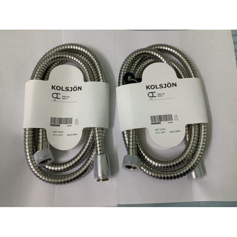 KOLSJN IKEA Shower hose chrome-plated[ReadyStock]