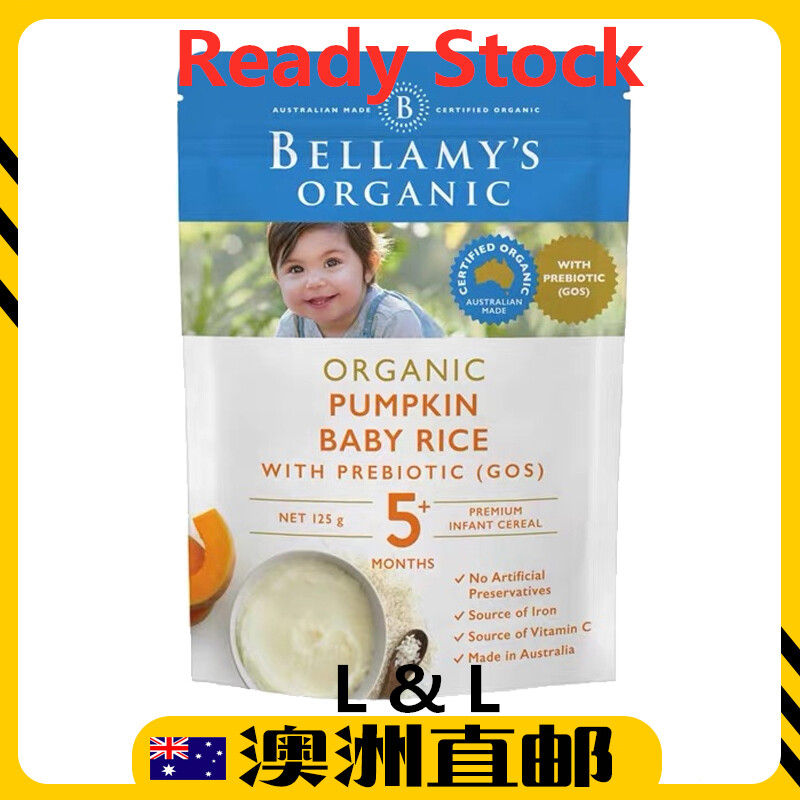 [Ready Stock EXP: 04/2021yr] Bellamys Organic Pumpkin Baby Rice 125g (Made in Australia)