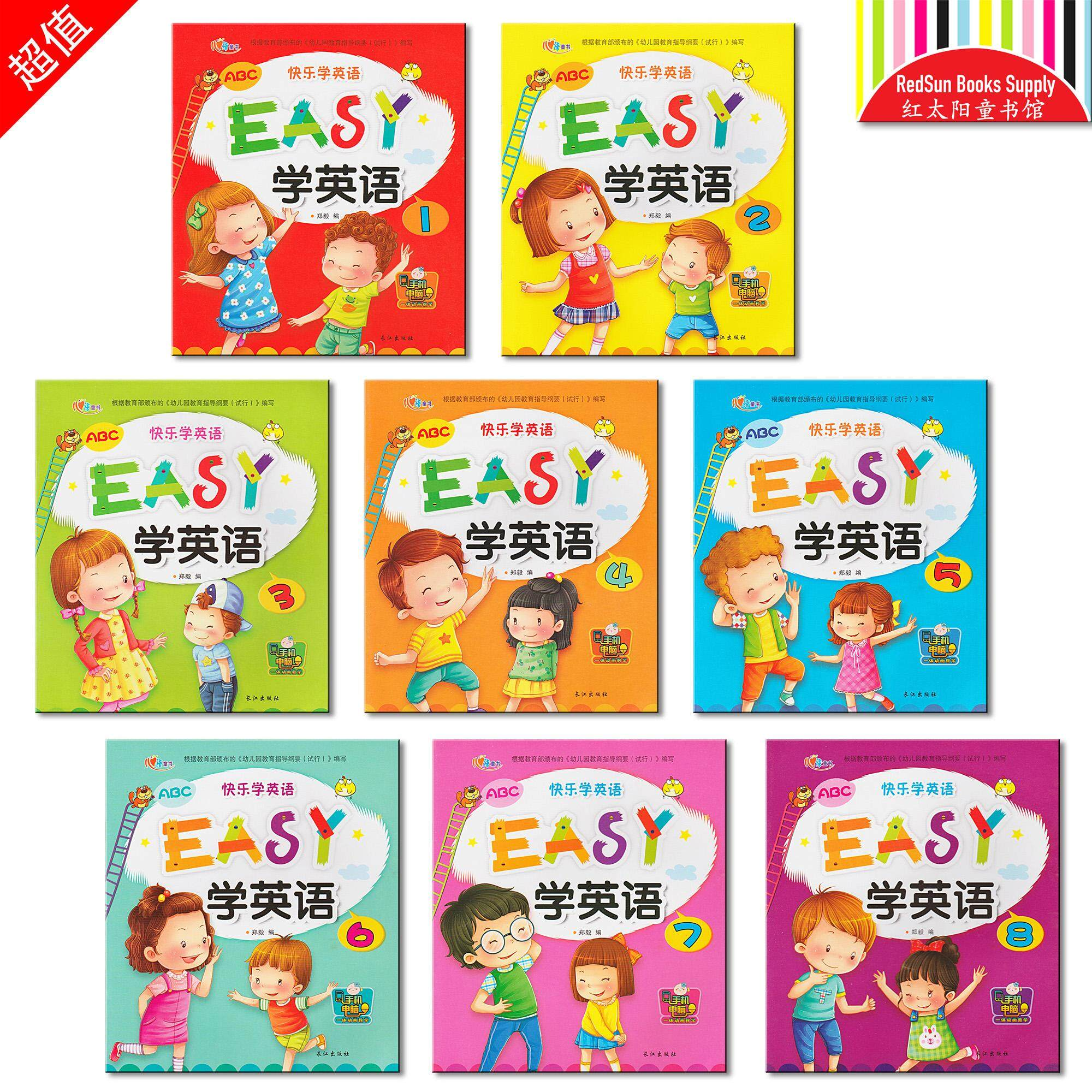 Children Happy Easy Learning English 8 Books