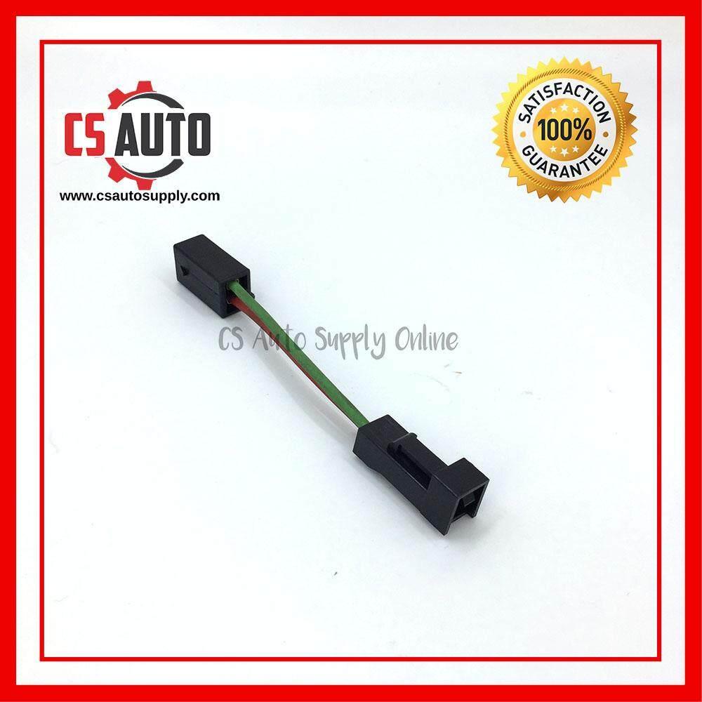 [cs auto] Fusible Link Fuse Link HX 3683 B11 Mitsubishi Saga