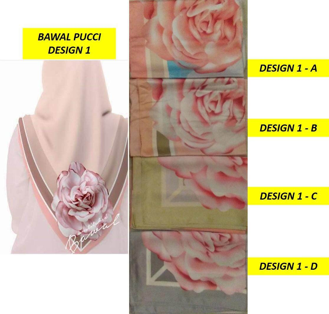 Muslimah Wear- Pucci Shawl Collection 4 (Variety Pattern to select)