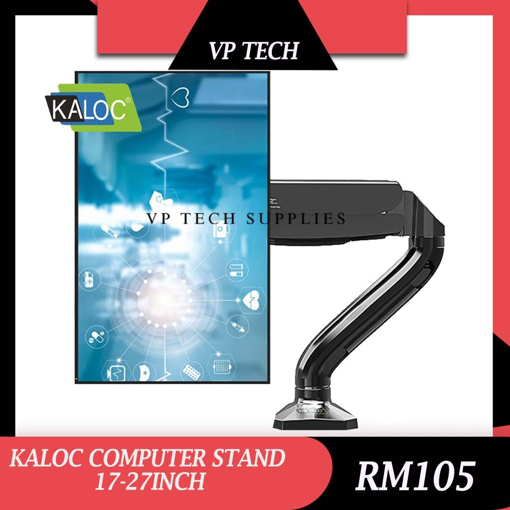 [READY STOCK] KALOC COMPUTER STAND DS90 (17-27INCH)