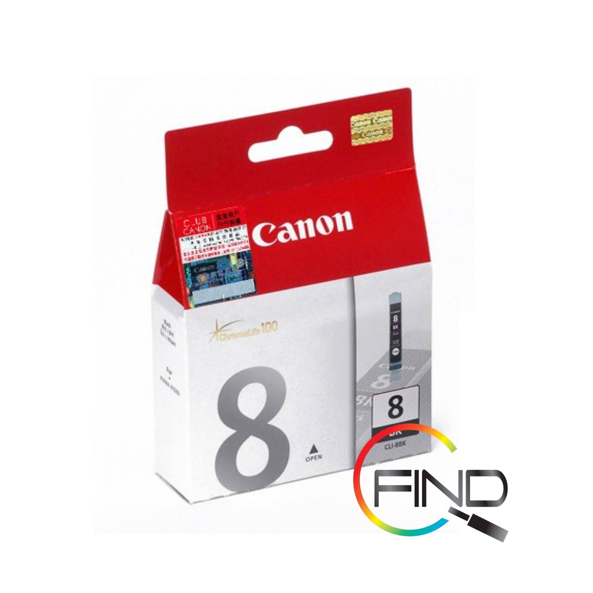 Canon CLI-8 Black Cartridge for iP4200/MP500/530/600/610/800/800R/810/830/970 Printer