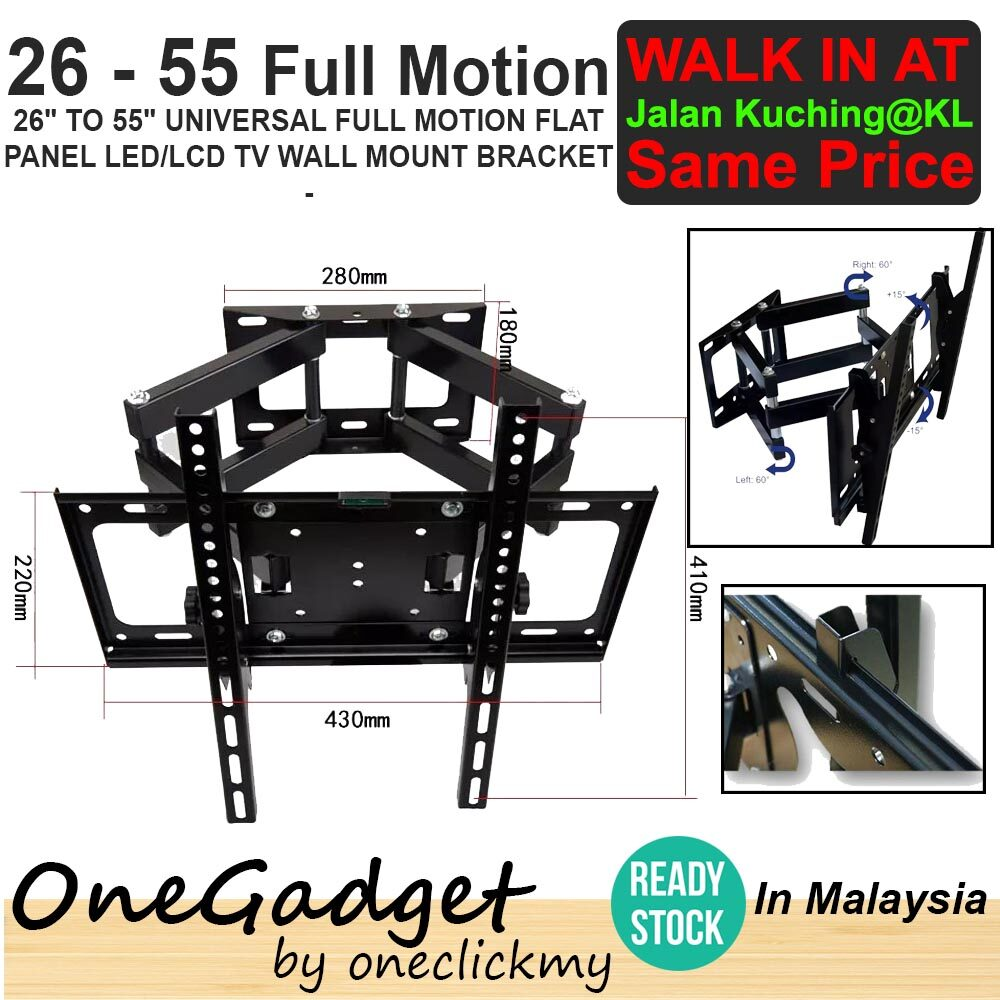 """[?READY STOCK IN MALAYSIA]26"""" To 55"""" Universal Full Motion Flat Panel LED/LCD TV Wall Mount Bracket English Manual Book"""