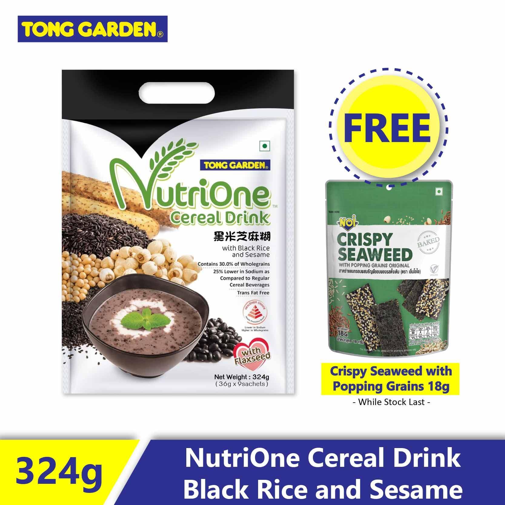 NutriOne Cereal Drink Black Rice and Sesame FOC Seaweed 18g