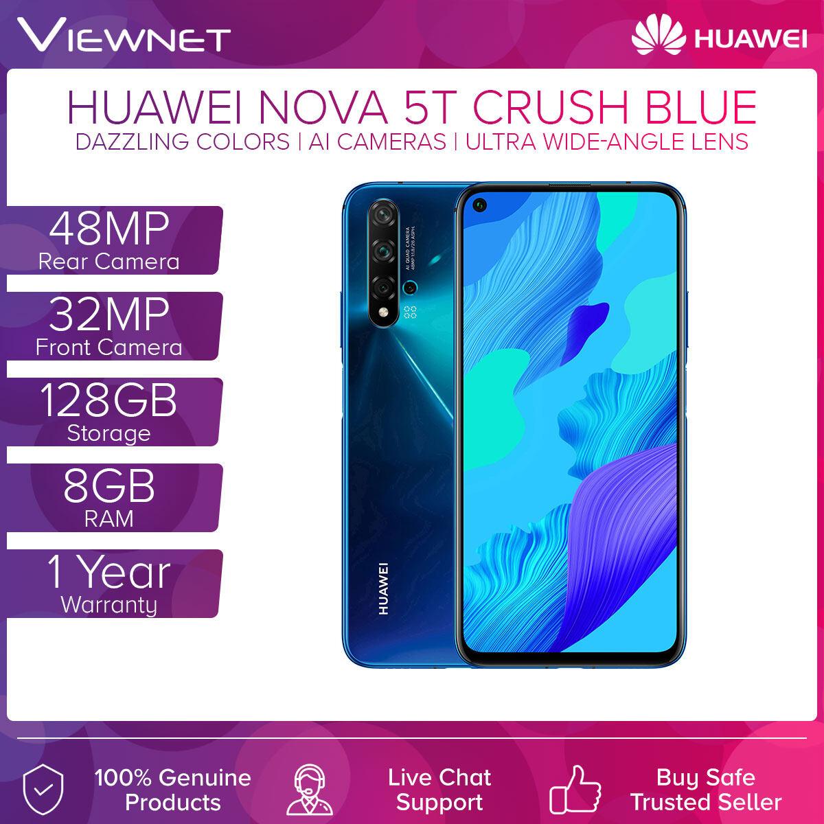 Huawei Nova 5T Smartphone (8GB RAM + 128GB ROM) (Midsummer Purple / Crush Blue / Black)