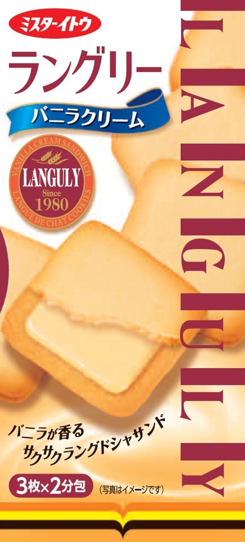 MR ITO Languly Vanilla/Chocolate Sand 69g