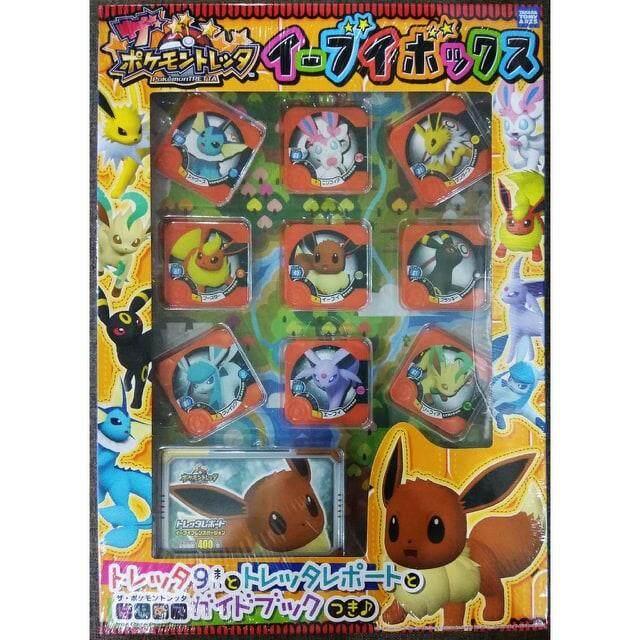 (New) Pokemon Tretta Special Eevee Family Set