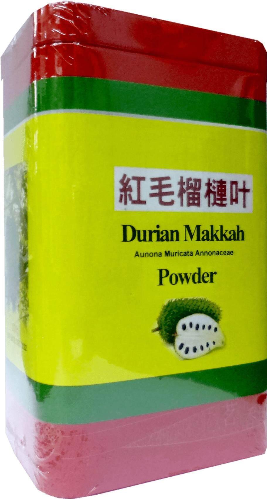 Soursop Tea PowderClear Heat & Removes Toxins