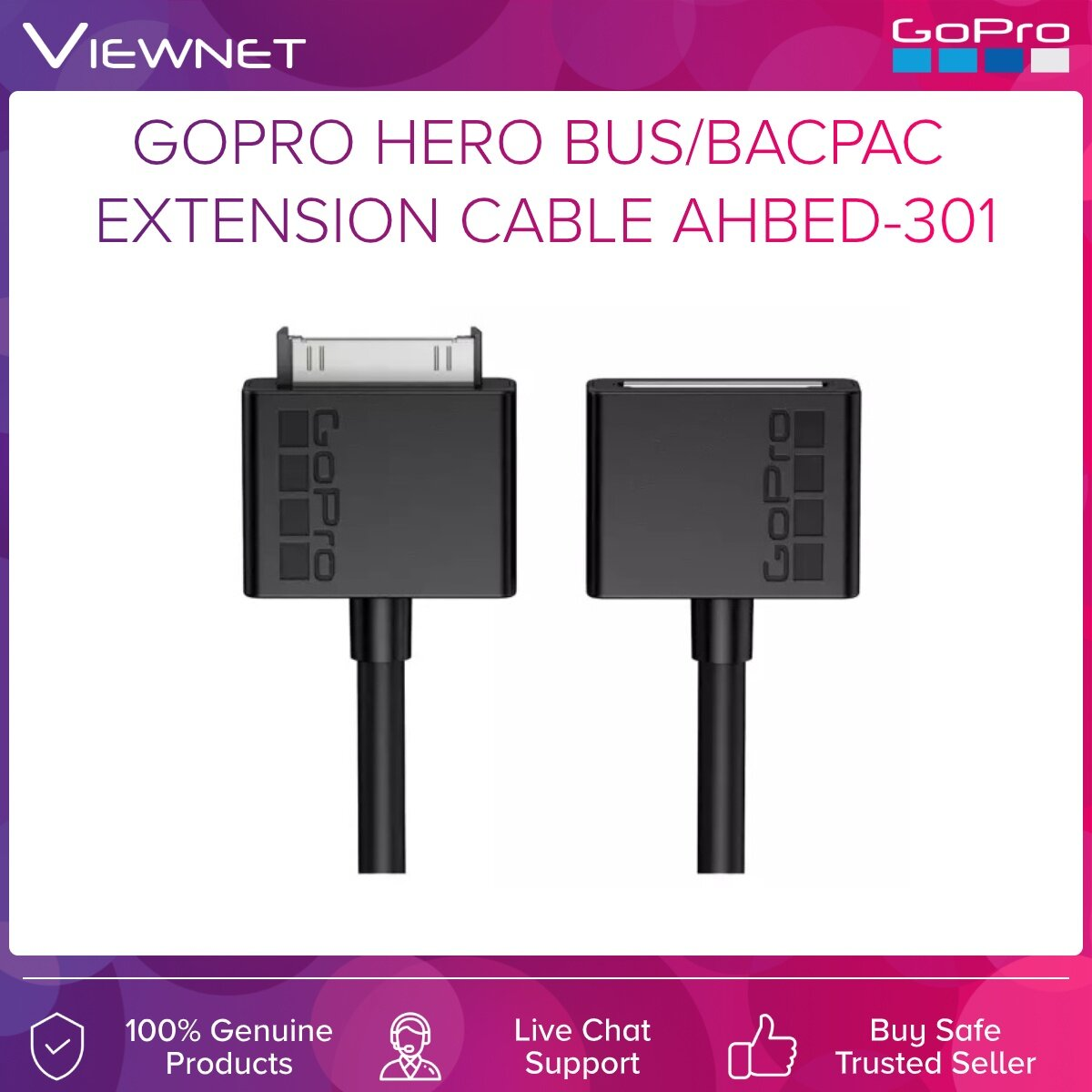 GOPRO HERO BUS / BacPac EXTENSION CABLE (AHBED-301)