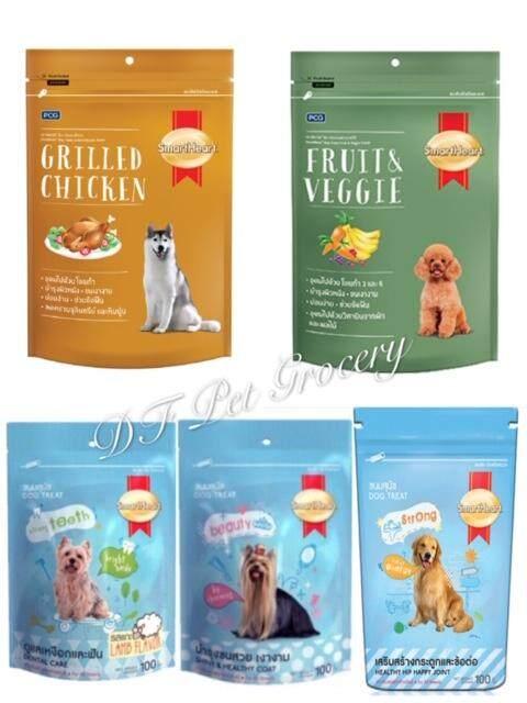 SmartHeart Dog Biscuit 100gm X 3 Bag - Dog Snack