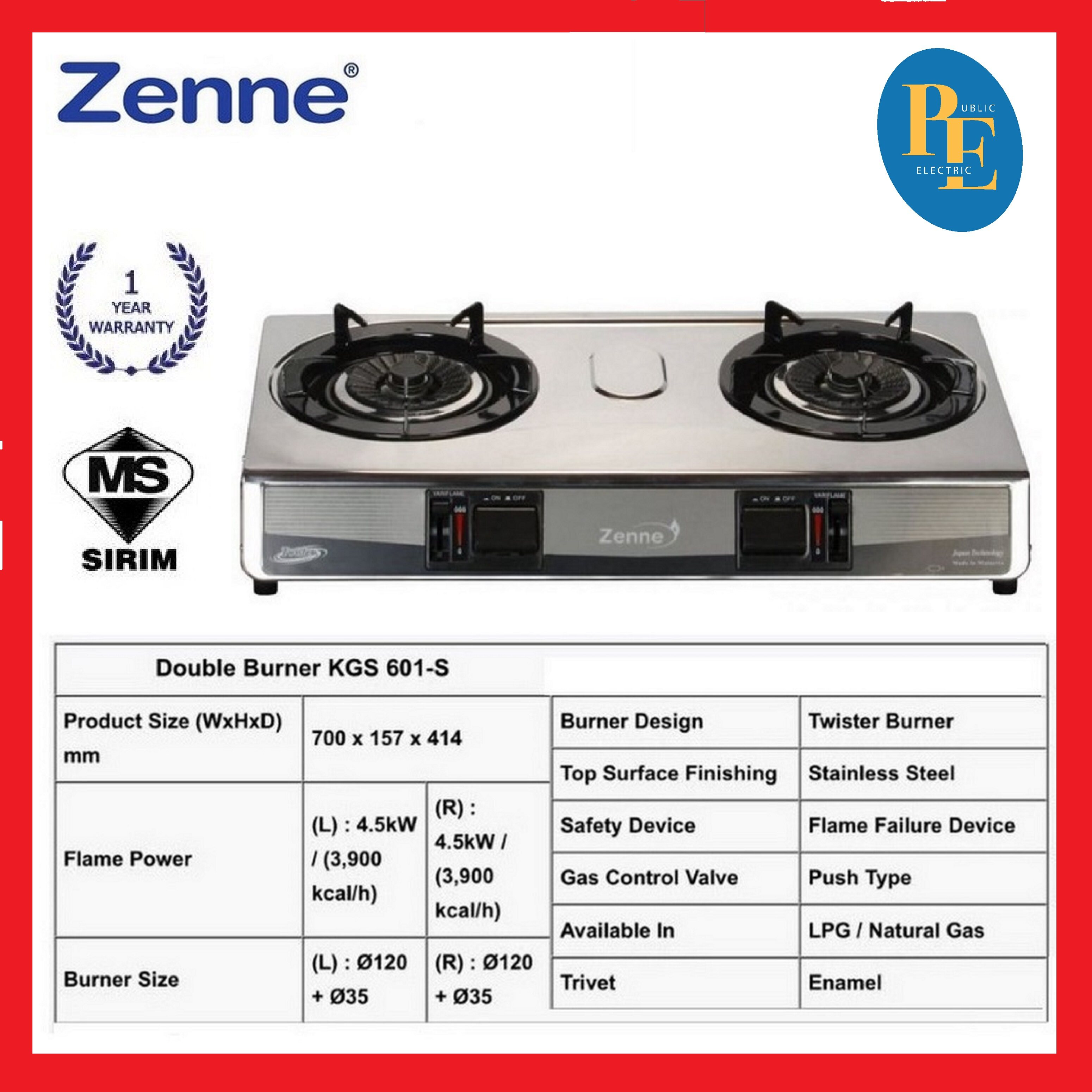 Zenne Twister Burners Gas Cooker Gas Stove - Flame Failure Device - KGS 601