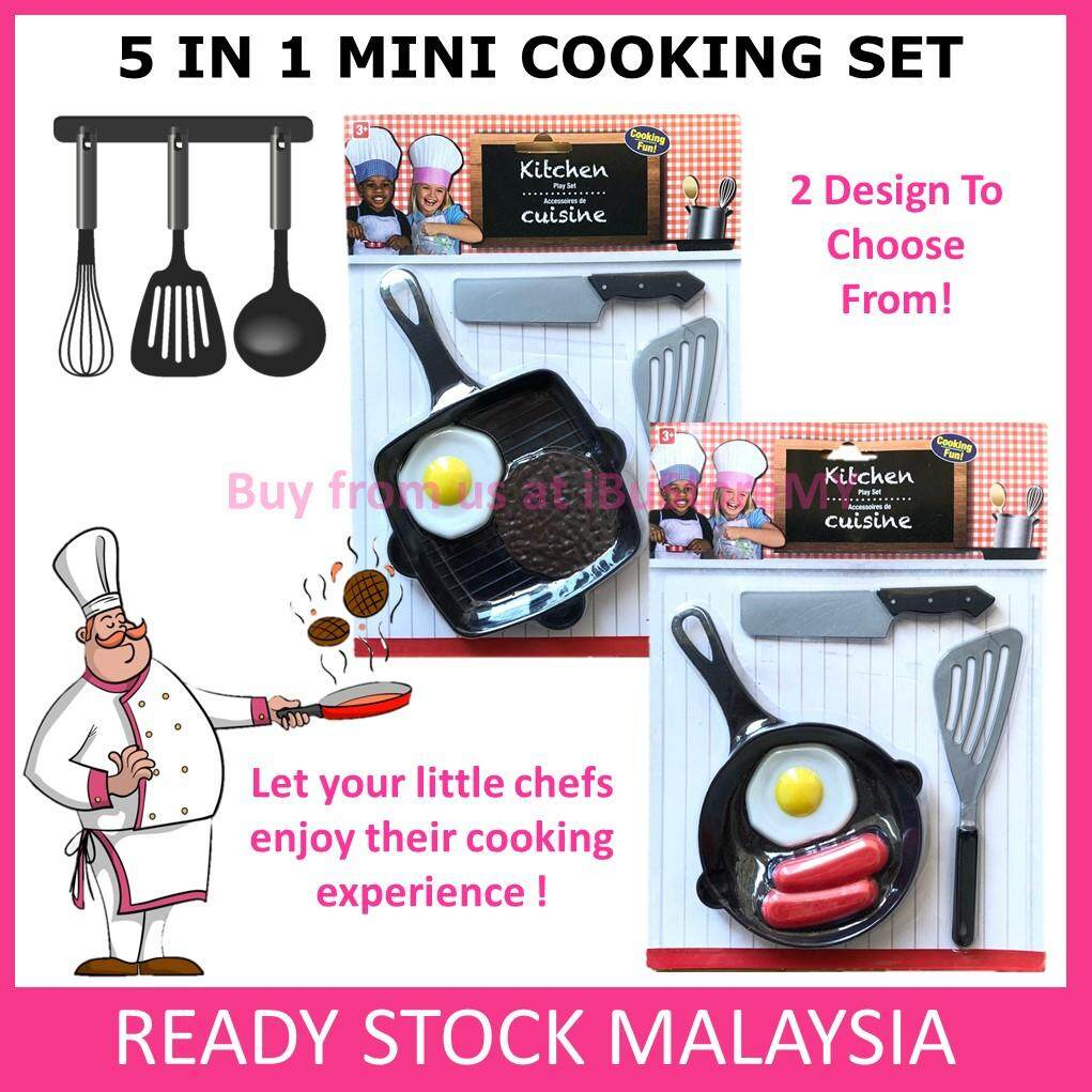 5 in 1 Mini Cooking Set Kitchen Play Set Pretend Play PlaySet Educational Learning Toys Early Learning