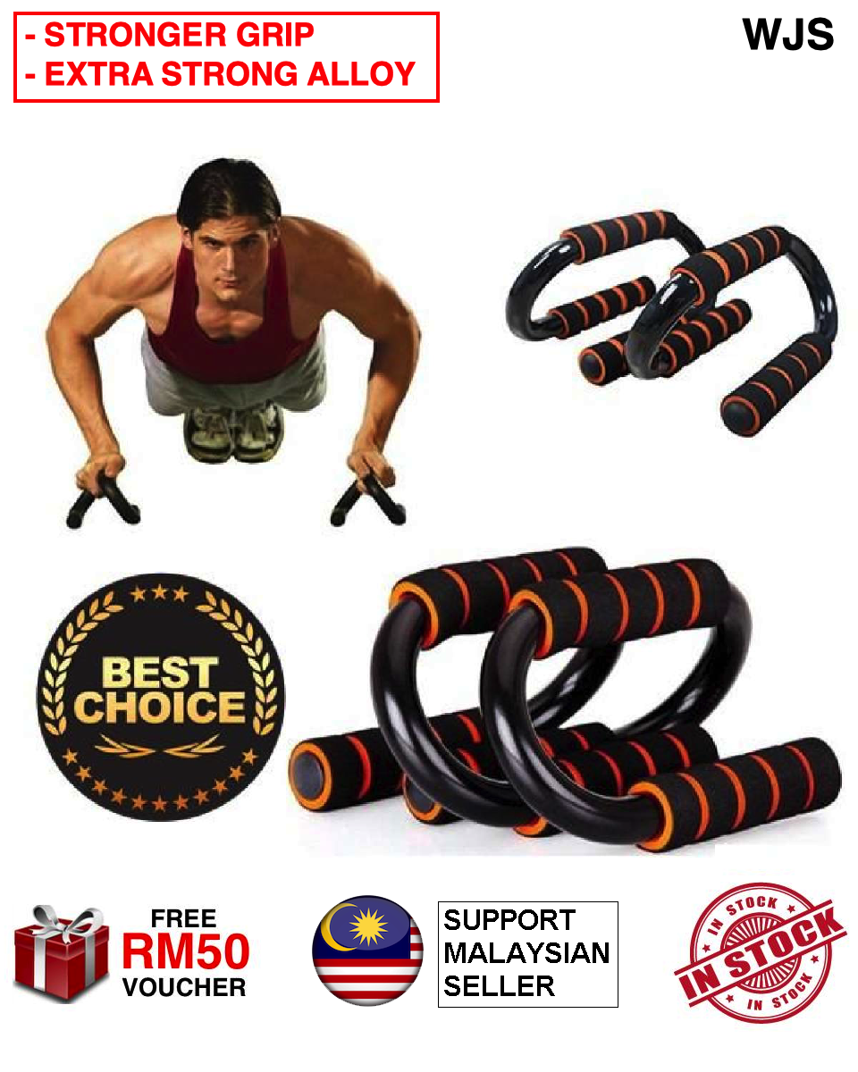 (EXTRA STRONG ALLOY) WJS 2pcs 2 pcs Push Up Bar S Shaped Home Office Fitness Gym Exercise Set Home Gym Workout Perfect Muscle Fat Burning Push-Up Exercise Full Body Training Fitness Equipment Push Up Bars Stands Foam Handles S Shape S Bar MULTICOLOR [FREE
