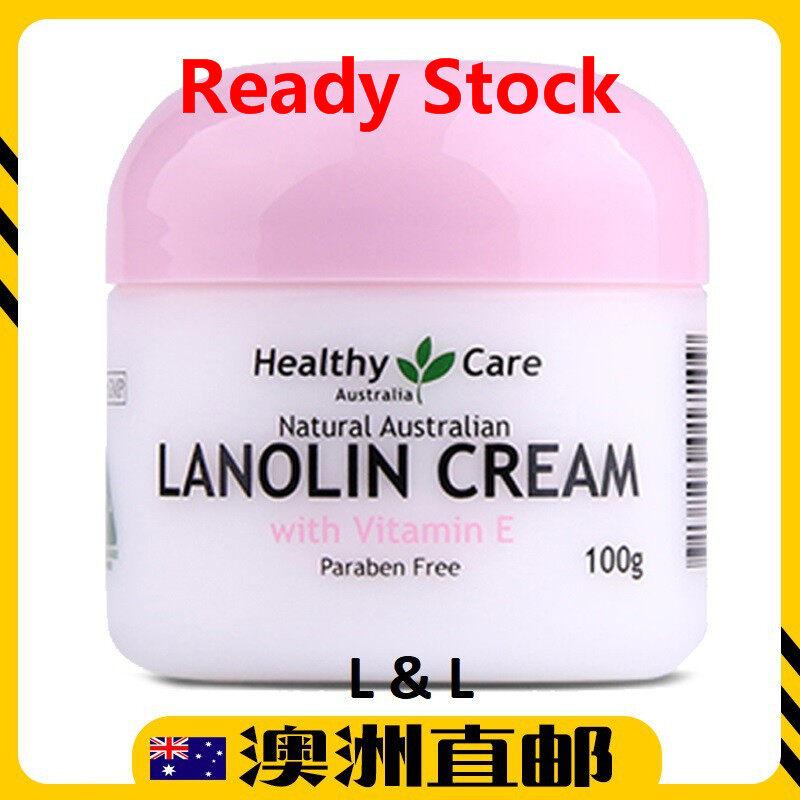 [Ready Stock EXP: 07/2023yr] Healthy Care Lanolin Cream With vitamin E 100g ( Made In Australia )