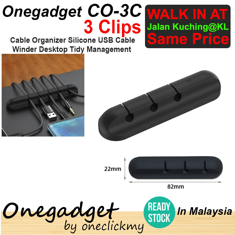 [READY STOCK IN MALAYSIA] Onegadget 3Clip / 5Clip / 7Clip Cable Organizer Silicone USB Cable Winder Desktop  Management