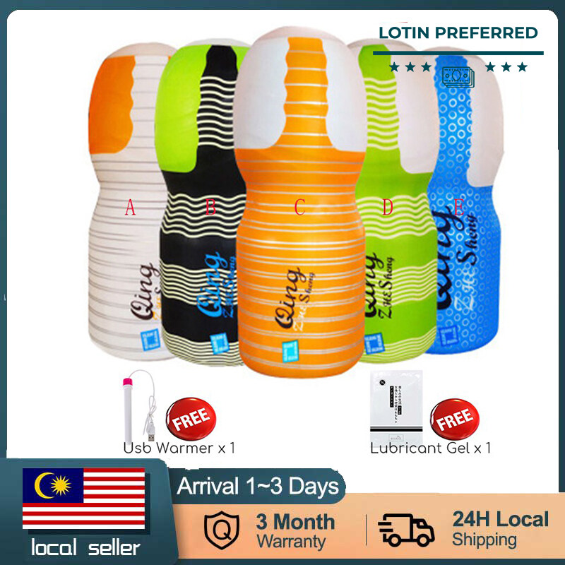 【READY STOCK】QING Male Masturbator CupAlat Lela Lelaki Sex Toys for Lelaki and Men Voice broadcast Lubricant Silica gel Sensual Toys Real Textured Vagina and Mouth Detachable Pocket Pleasure jet cup Hercules shock adult