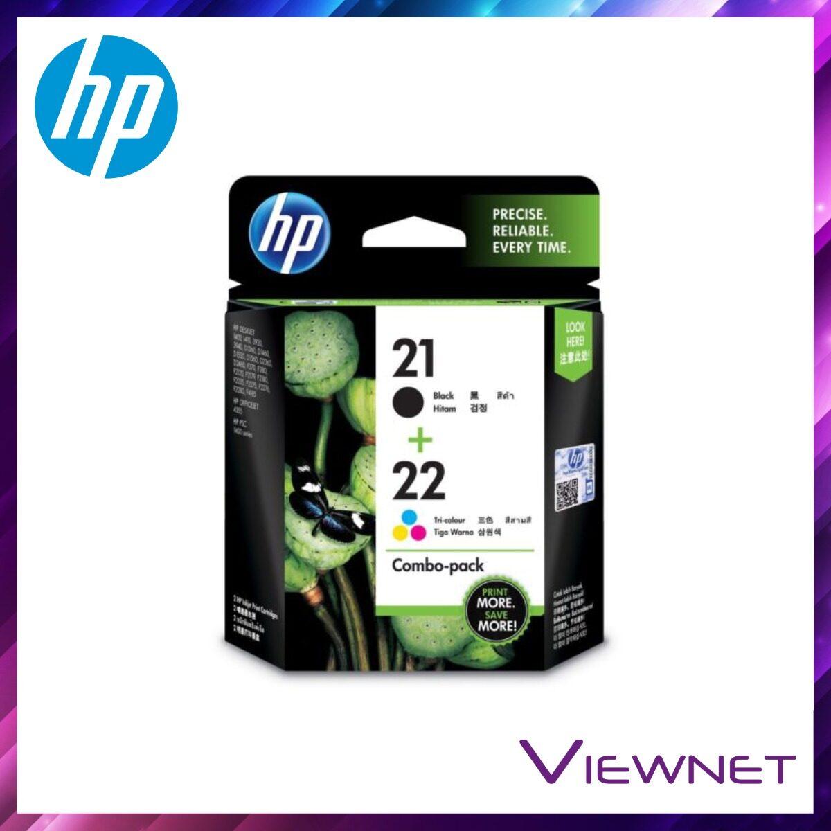 HP 21 Black/22 Tri-color 2-pack Original Ink Cartridges Combo Pack ( CC630AA/21+22) Black / Color