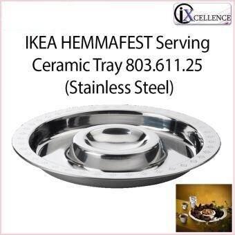 [IX] HEMMAFEST Serving Ceramic Tray 803.611.25 (Stainless Steel)