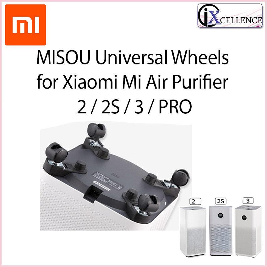 [IX] MISOU Universal Wheels for Xiaomi Mi Air Purifier 2 / 2S / 3