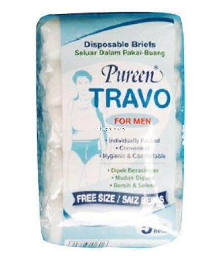 [MPLUS] PUREEN TRAVO DISPOSABLE MEN BRIEFS (FREE SIZE)
