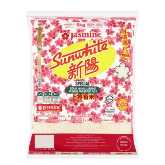 Jasmine Sunwhite Fragrant Rice 5kg