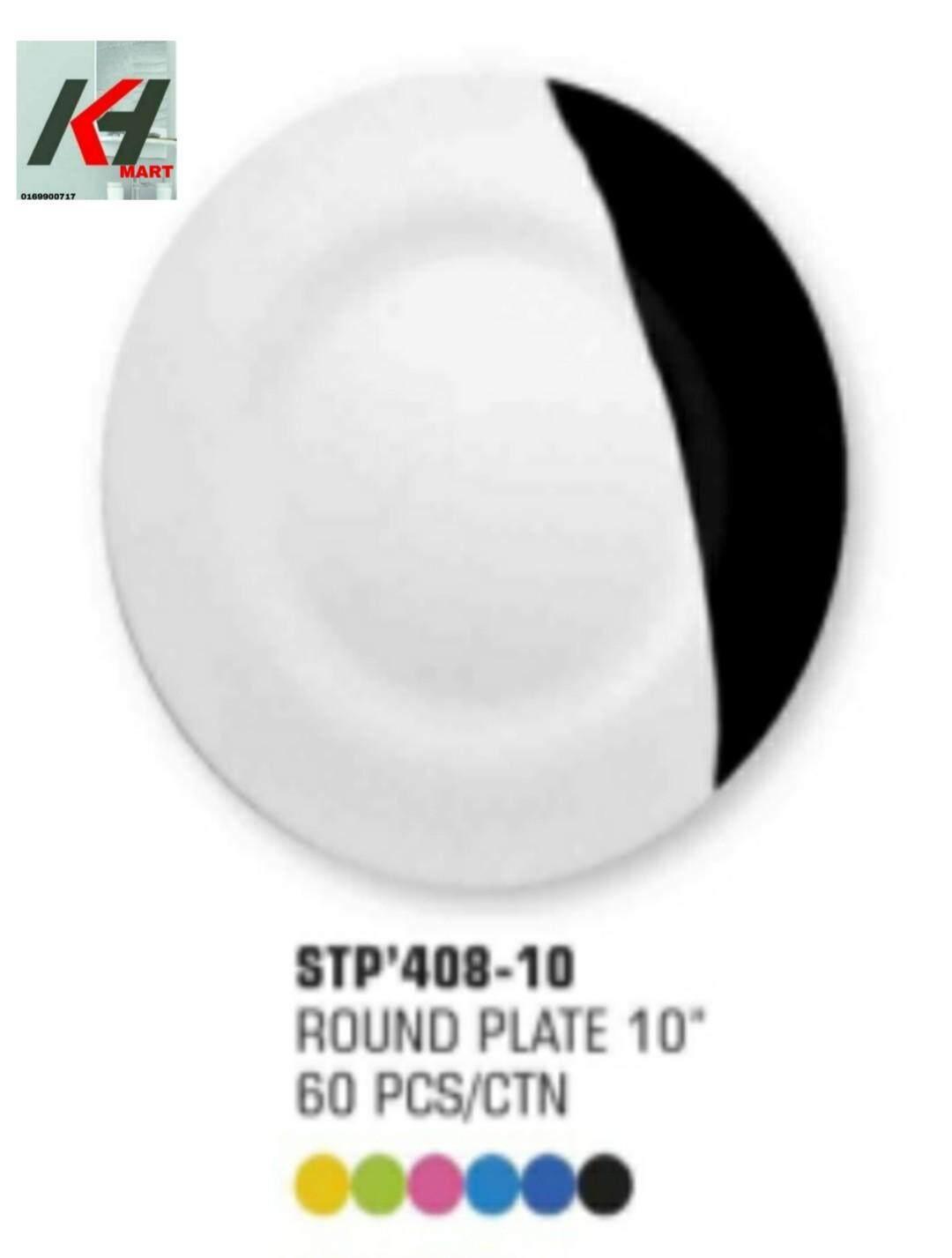 MELAMINE / MILAMINE TWO TONE ROUND PLATE 10   1 PCS READY STOCK