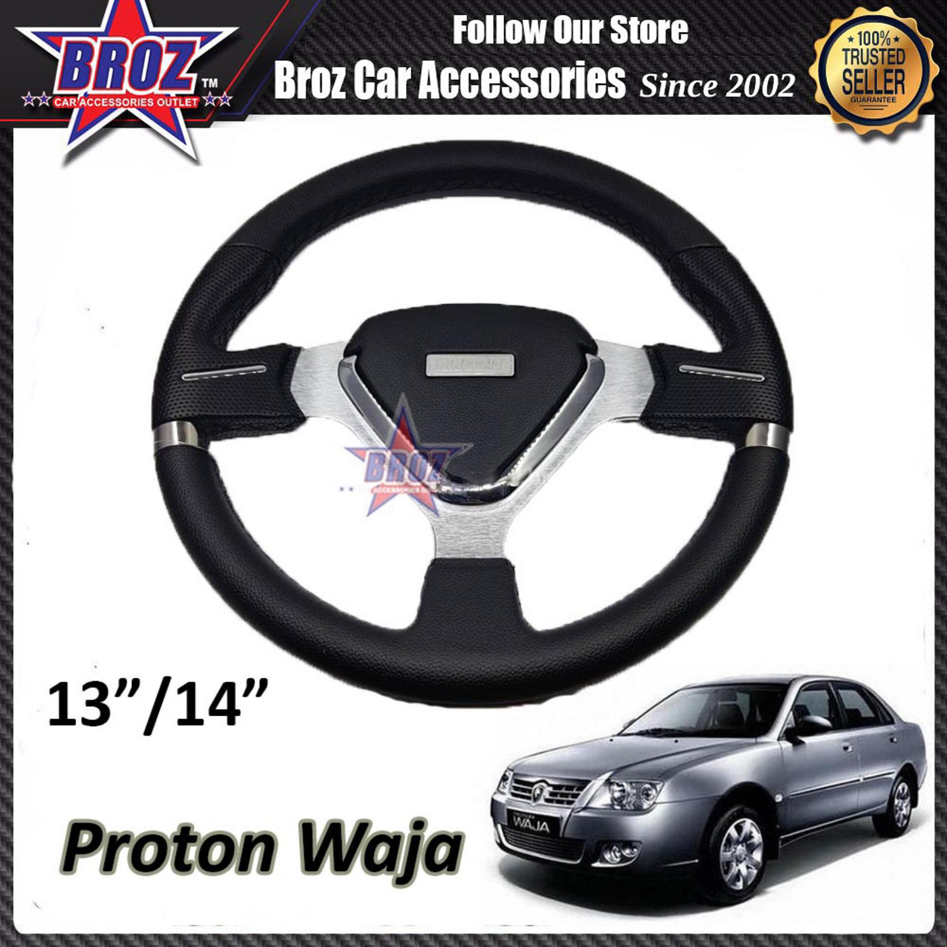 Waja 14  Inch Rally Art Black Grey Steering + Wheel Hub Adapter Boss Kit