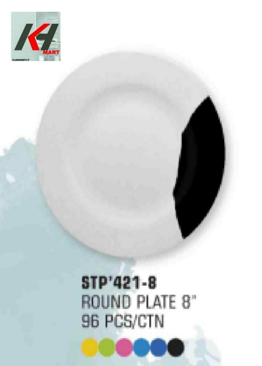 MELAMINE / MILAMINE TWO TONE ROUND PLATE 8   1 PCS READY STOCK