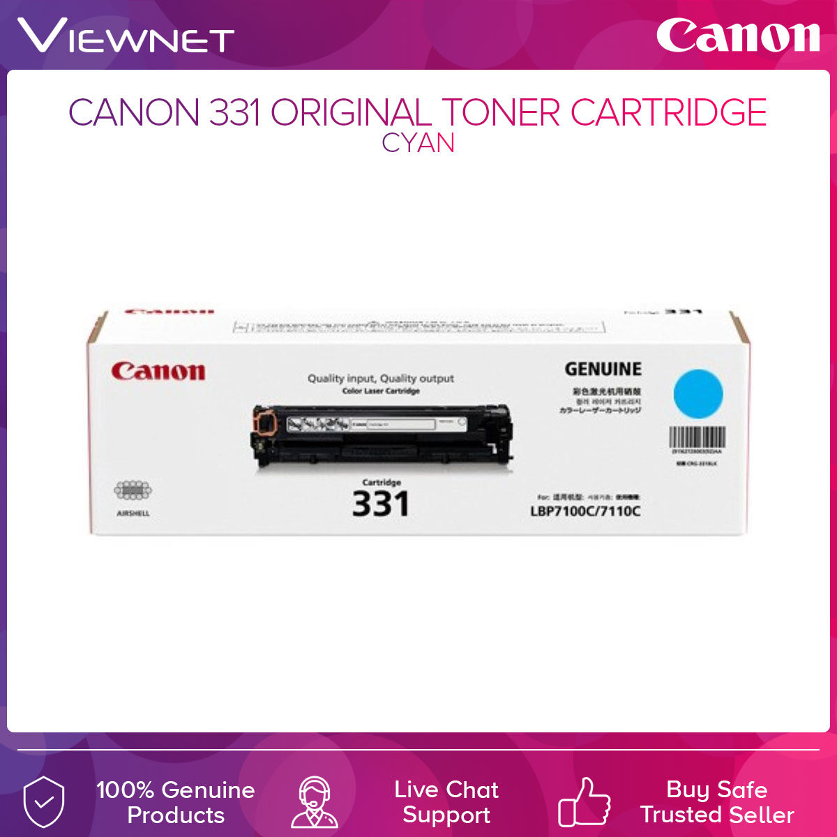 Canon 331 ORIGINAL TONER CARTRIDGE Black  Cyan  Magenta  Yellow