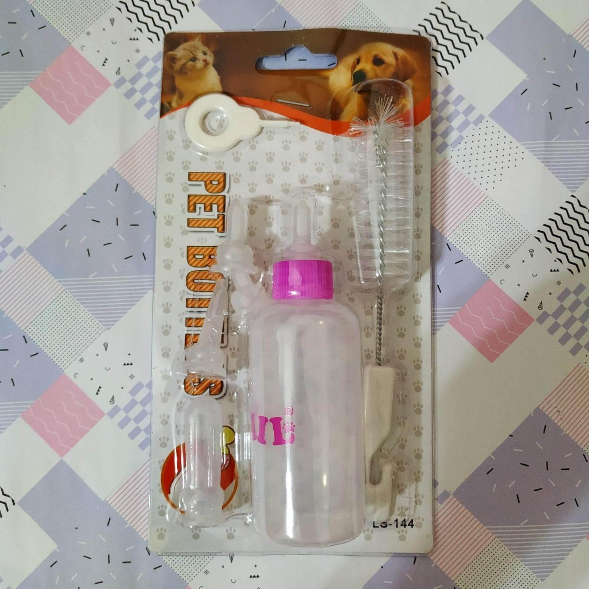 (NEET NEKO) Nursing Milk Bottle for Pets / Pet bottle