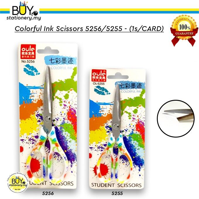 Colorful Ink Scissors 5256/5255 - (1s/CARD)