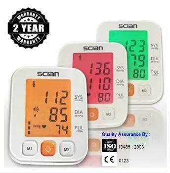 LD-537 Automatic Upper Arm Blood Pressure Monitor