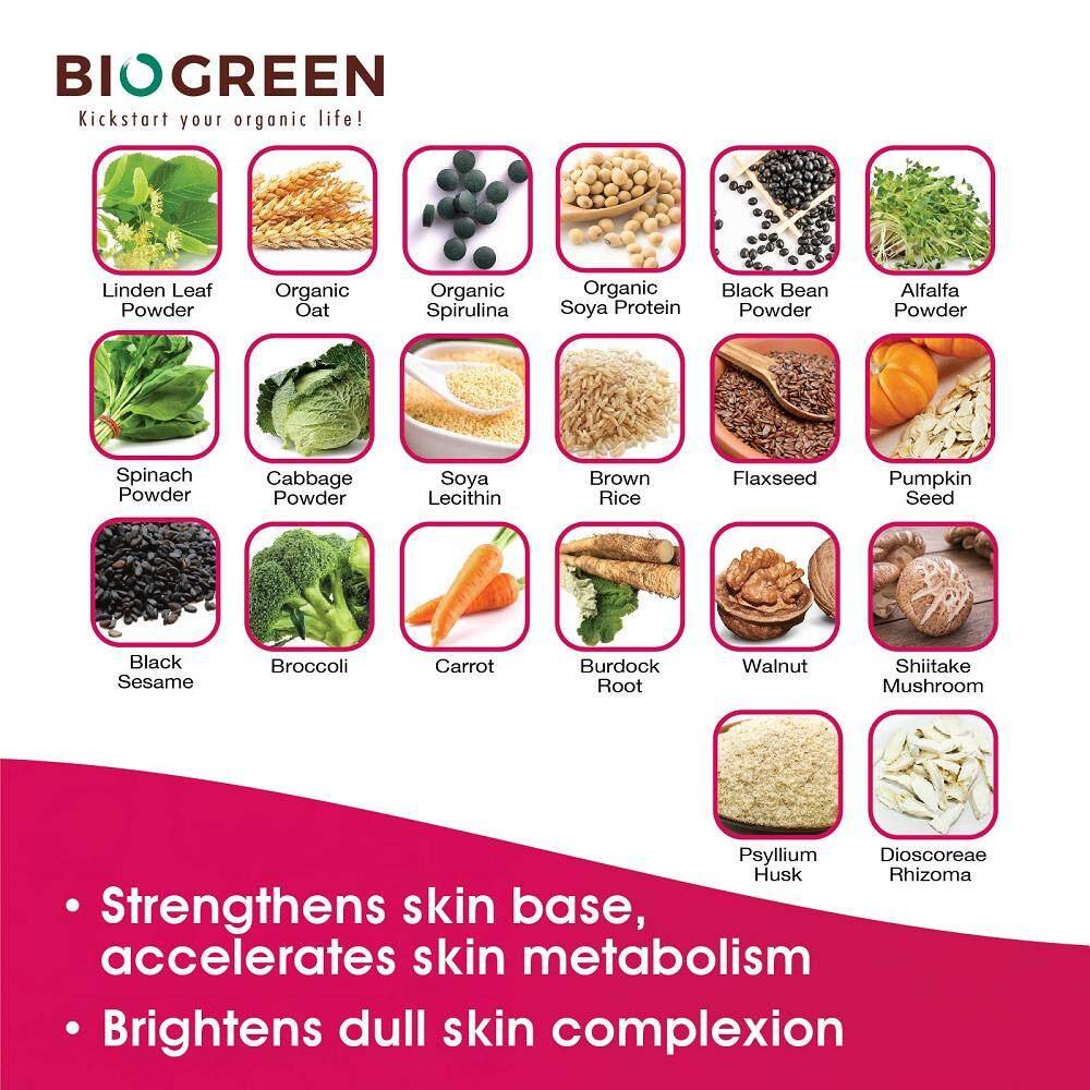 BIOGREEN O'YOUNG Natural Collagen Powder 400G